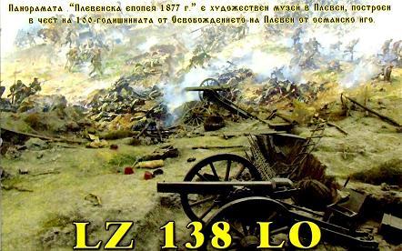 lz138lo40.jpg