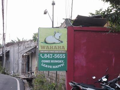 warung wahaha