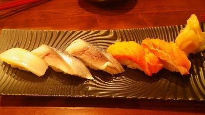 uo sushi
