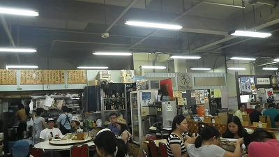 makishi ichiba
