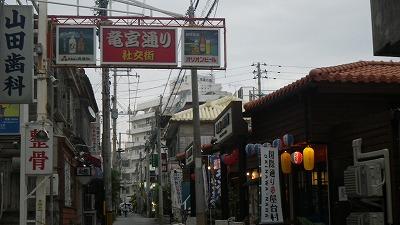 yataimura
