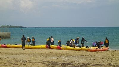 henoko beach