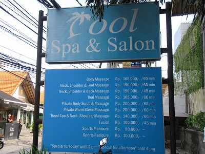 cool spa