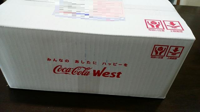コカ・コーラウエスト
