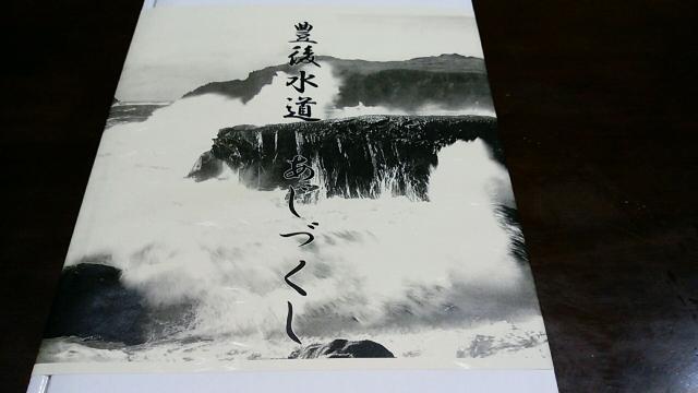 日本コンセプト