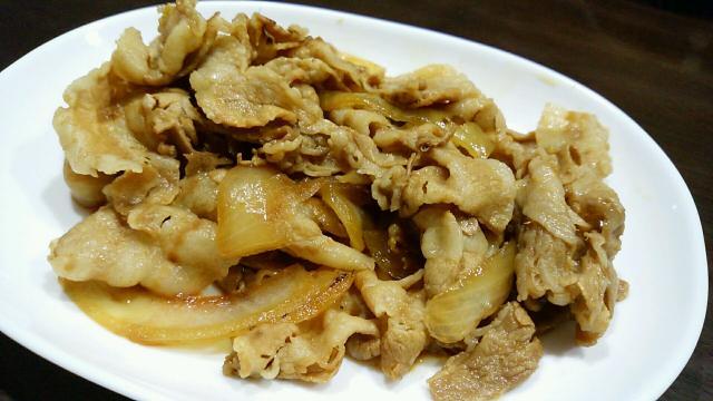 吉野家 豚生姜焼皿