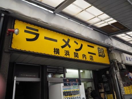 横浜関内_161025