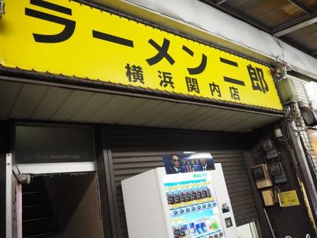 横浜関内_161029