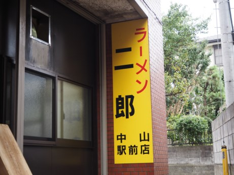 中山駅前_161030