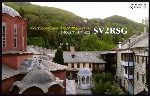s-SV2RSG表