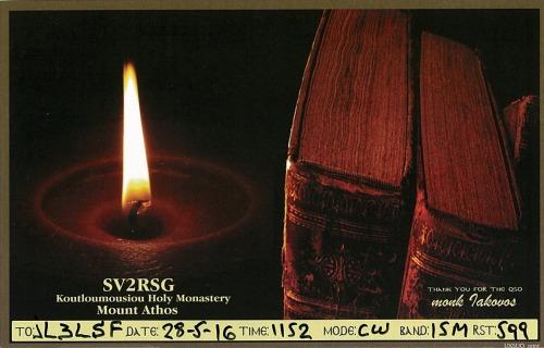s-SV2RSG裏