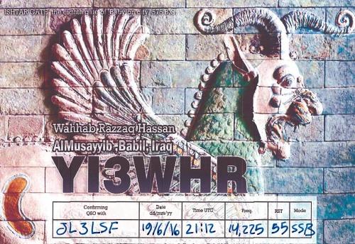 s-YI3WHR_QSL.jpg