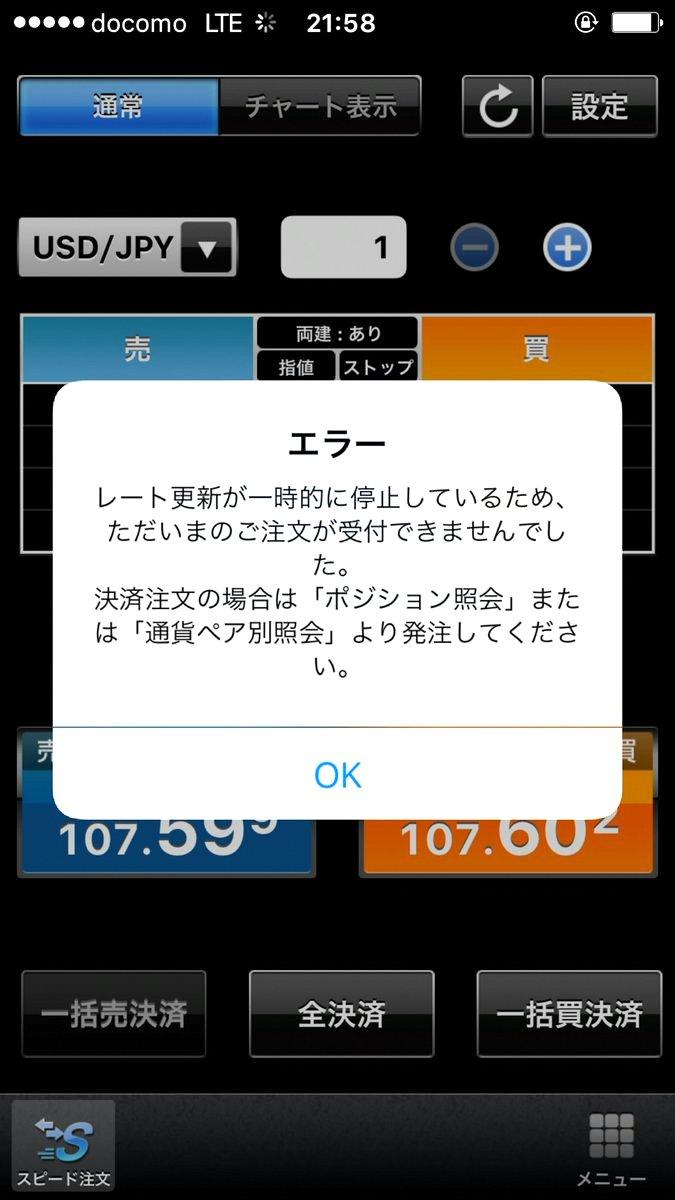 987AE05qq.jpg