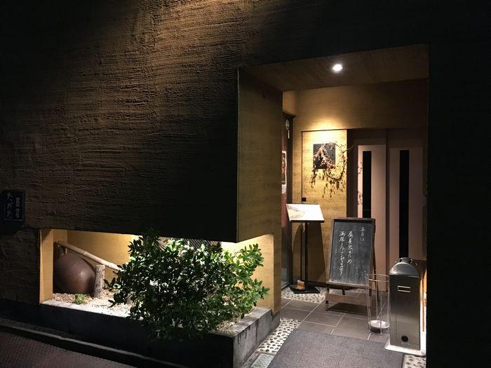 江戸と駿府の蕎麦の結い会