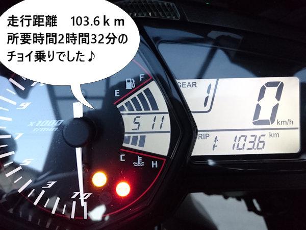 20161001-05.jpg
