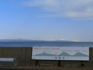 16.01.10 北海道 009