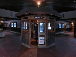 16.01.10 北海道 046