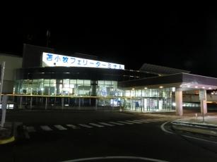 16.01.11 北海道 007