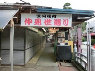 16.08.29 斉木楠雄のΨ難 004