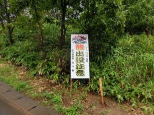 16.09.10 北海道 006