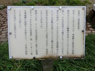 16.09.10 北海道 028