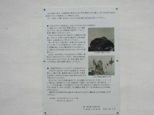 16.09.10 北海道 025