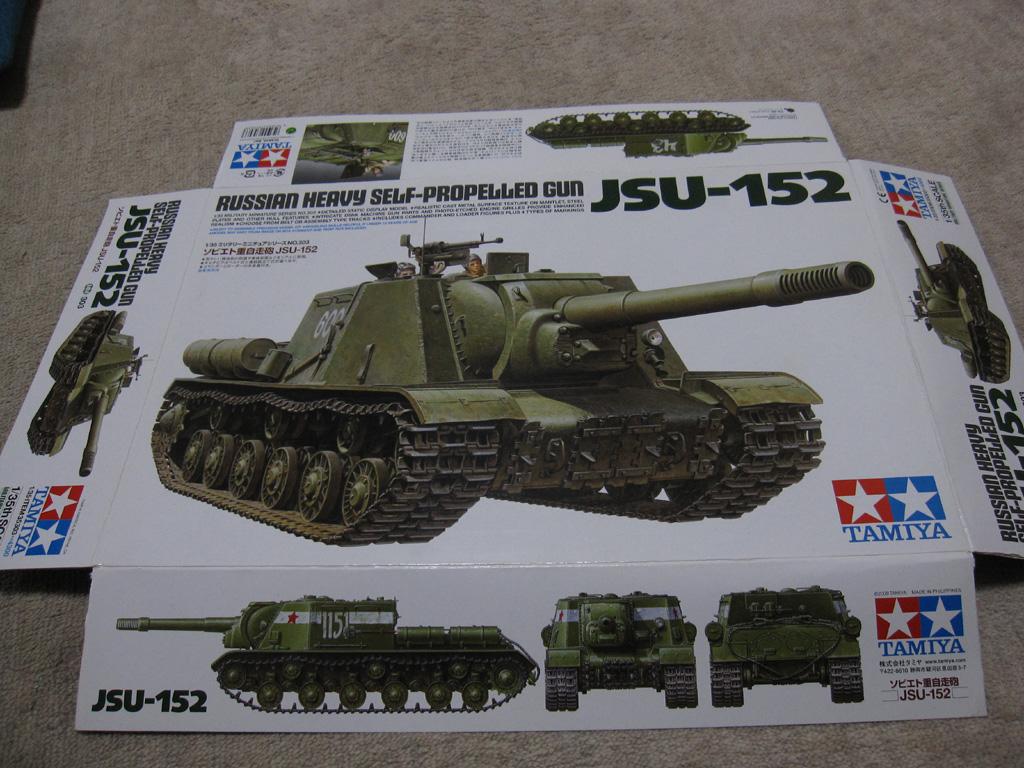 JSU-152_04.jpg