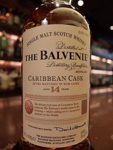 balvenie_caribbean