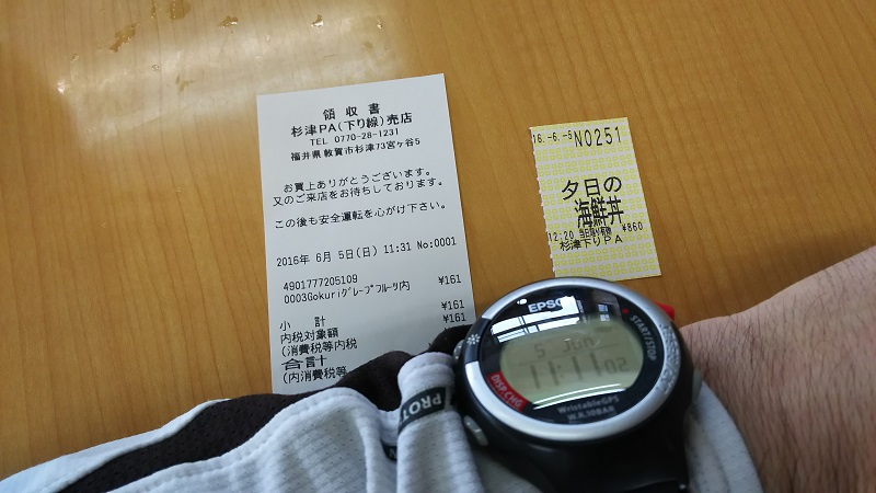 160605-06.jpg