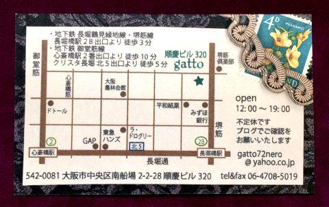 gatto地図-1
