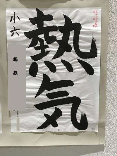 syu^^^ (2)