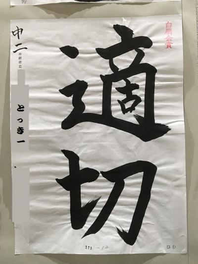 syu^^^ (3)