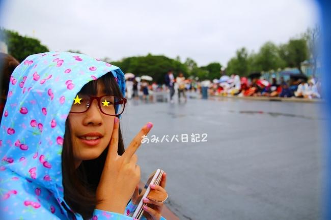 雨かよっ (15)