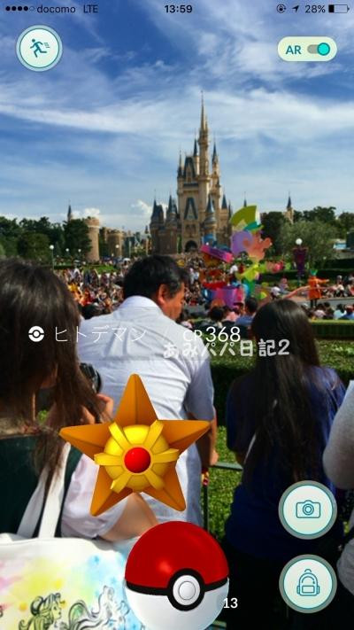 やっとパレード (1)