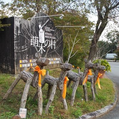 20161015萌木の村