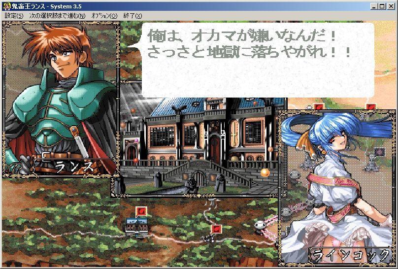 game71.jpg