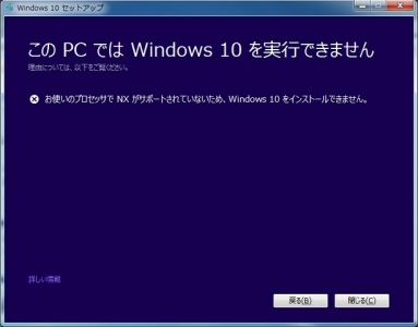 002_win10_orz.jpg