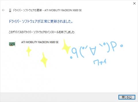 013キタ――(゚∀゚)――!!2