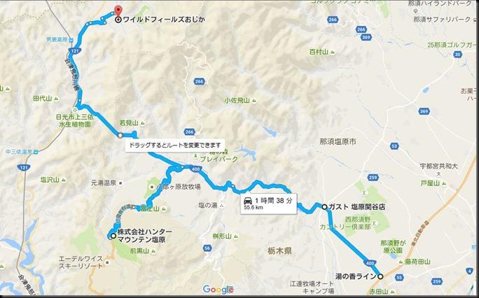 ojika201610-5