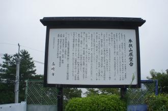 一郷山02