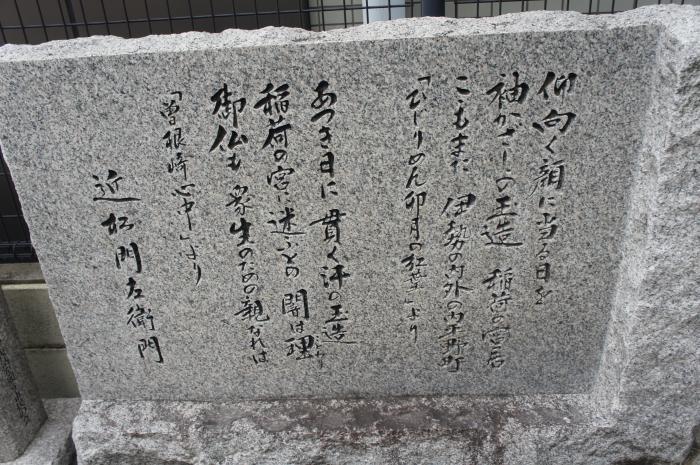 玉造神社02