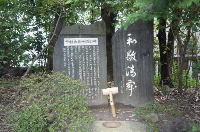 玉造神社06