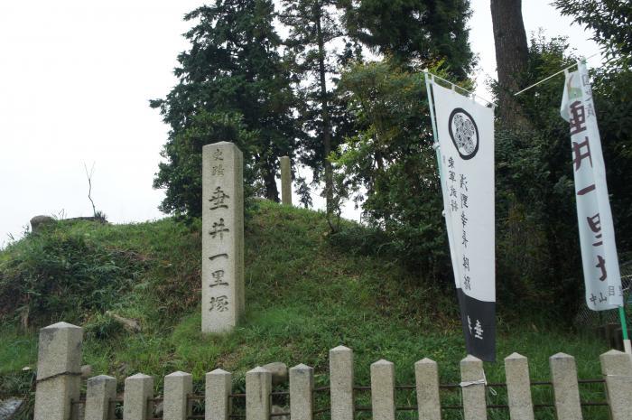 関ケ原04