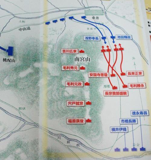 南宮山MAP3