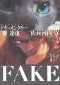 FAKE01.jpg