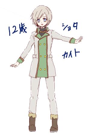 カイト服設定5