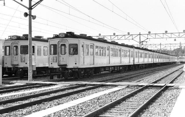 Tc823 Tc323-001(800202)
