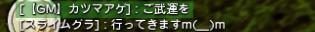 2016y10m27d_180546757.jpg