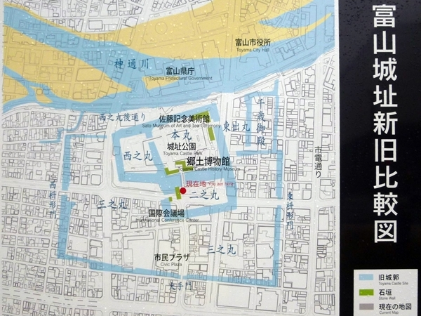 富山城_新旧比較図