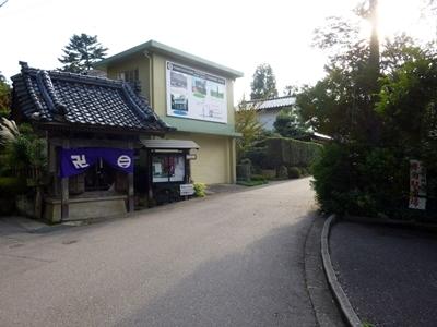 七尾城_大手道入口